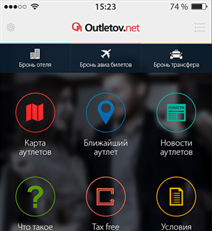 Outletov.net